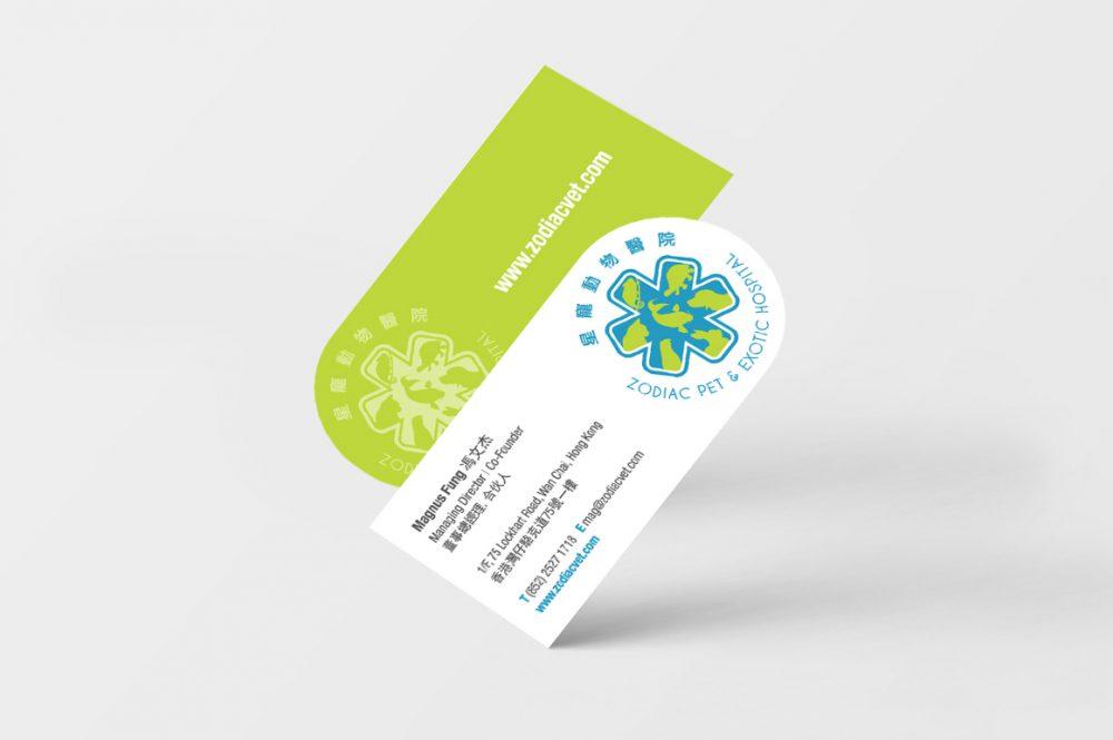 Fee Creative - zodiac vet business cards