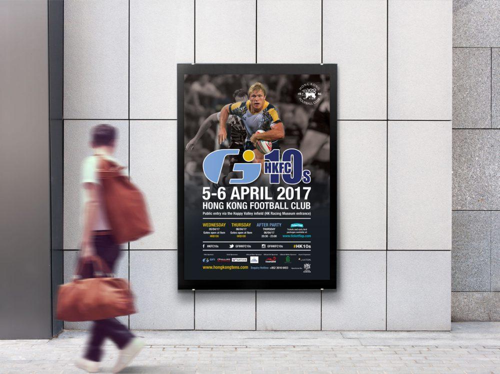 hktens poster