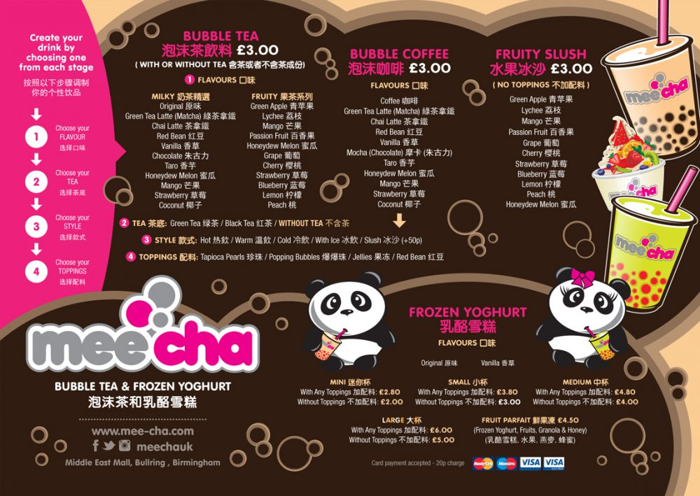meecha menu banner